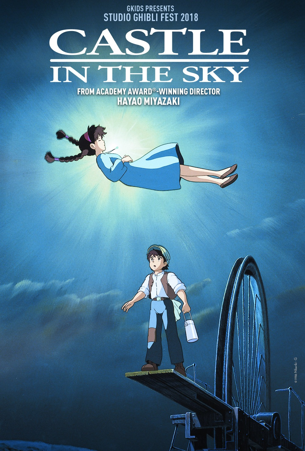 Joe Hisaishi - Carrying You - Castle In The Sky - Laputa