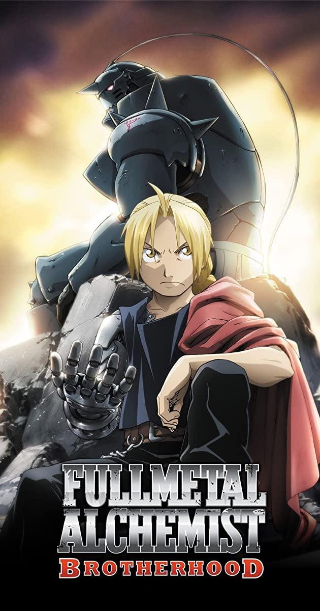 Poster Bratja